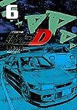 新装版 頭文字D(6) (KCデラックス)
