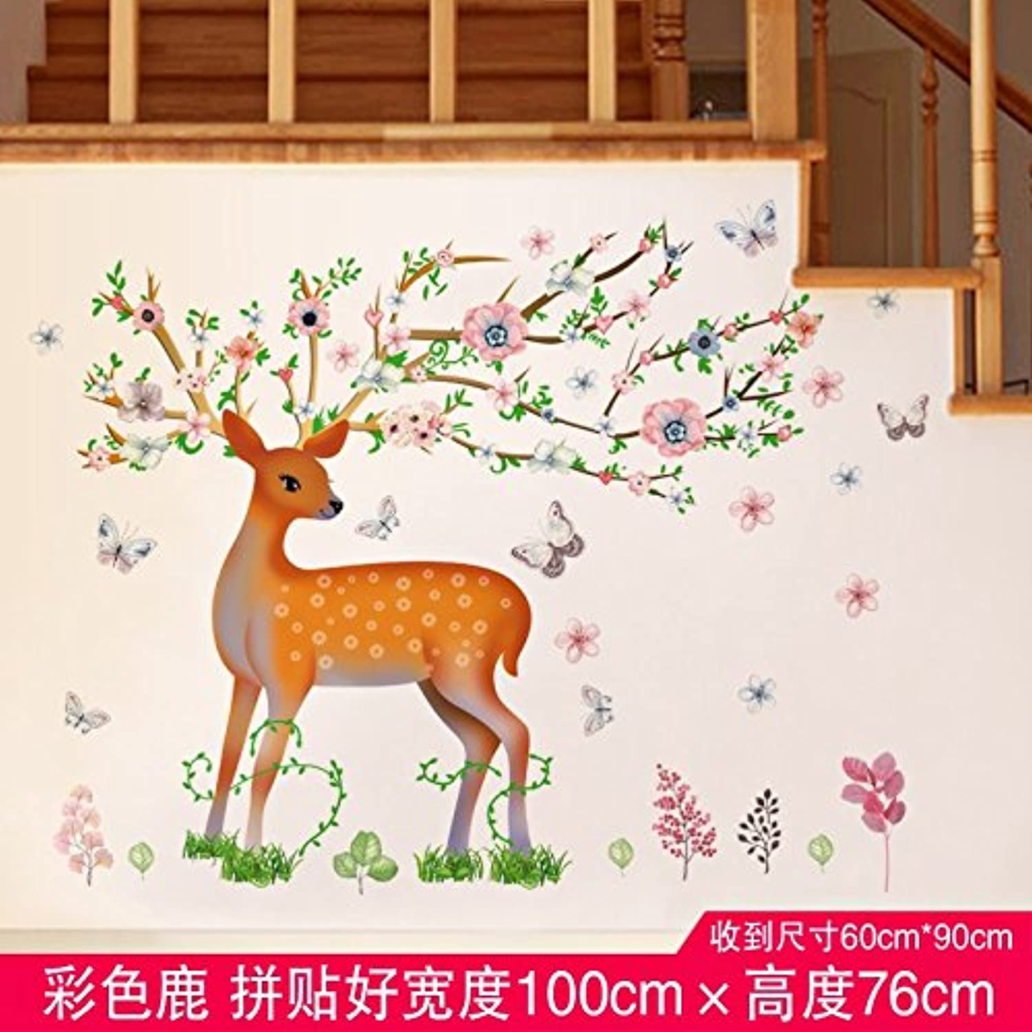 Znzbzt Bedroom Wall Art Sticker Room Interior Wall Painting self Adhesive, color, King