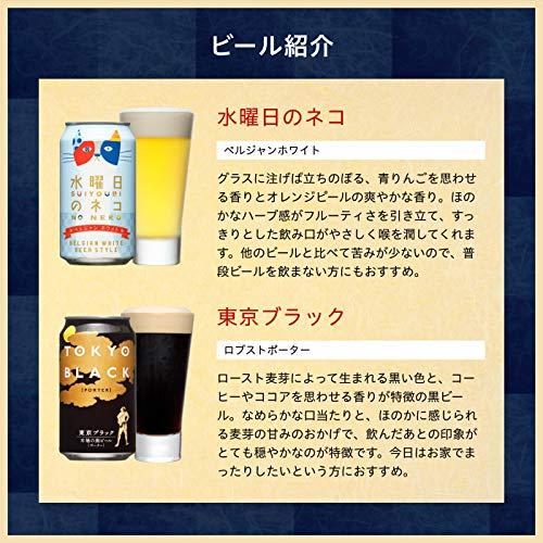 【ビールギフト】よなよなエールビールギフト4種飲み比べ[350ml×10本][ギフト包装済]エールビールクラフトビール人気商品4種詰め合わせ父の日プレゼントやお中元にも