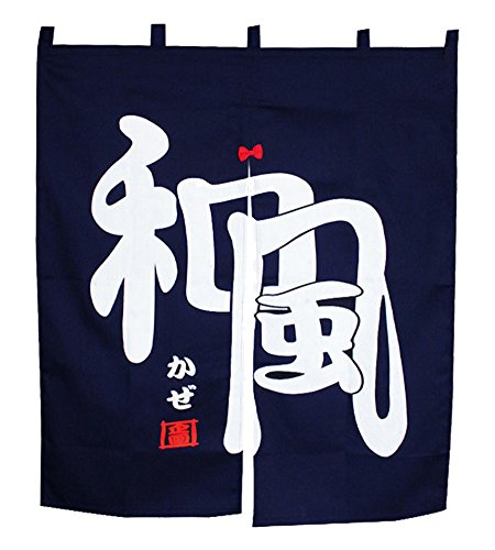 Sushi Noren Curtains Japanese Restaurant Bar Doorway Valance Kitchen Decor Hang Sign - 27