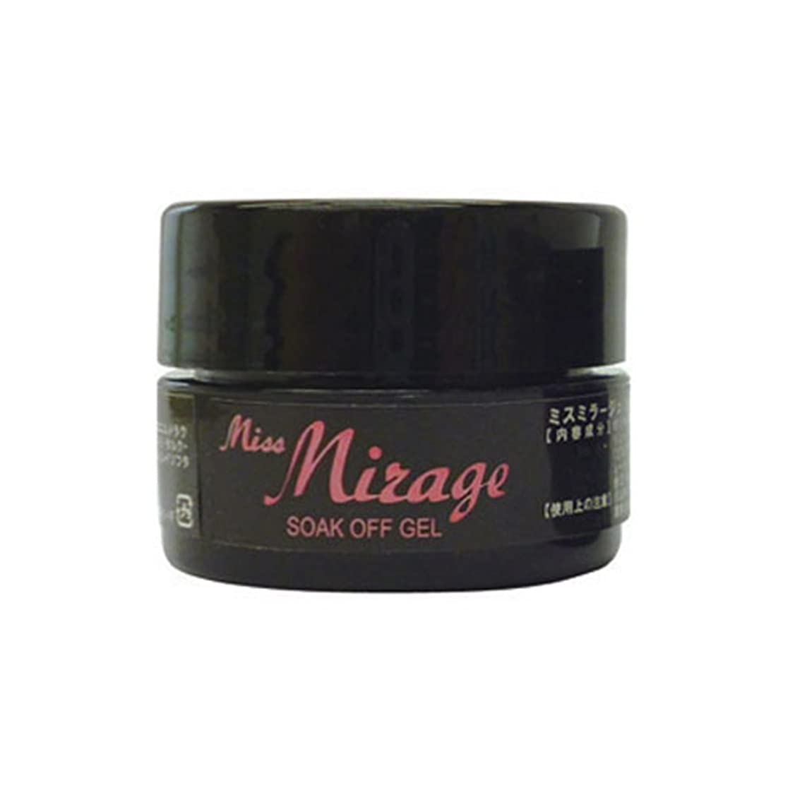 四分円率直な長方形Miss Mirage カラージェル NM47S 2.5g ソークオフジェル UV/LED対応
