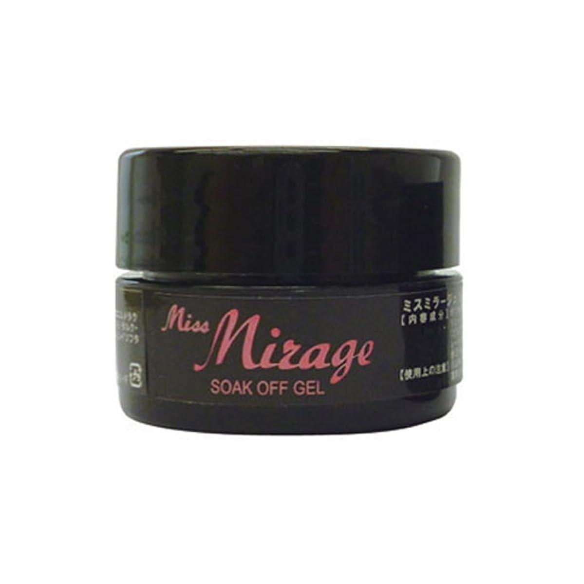インシュレータきれいに悪用Miss Mirage カラージェル B4S 特殊パールローズレッド 2.5g ソークオフジェル UV/LED対応