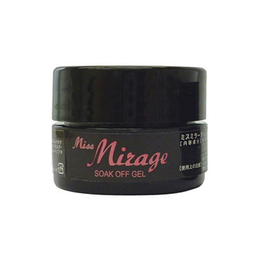Miss Mirage カラージェル S22S シアーポニーブラウン 2.5g ソークオフジェル UV/LED対応