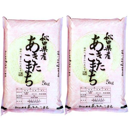 【精米】 秋田県 無洗米 1等米 秋田小町 5kg×2 令和2年産