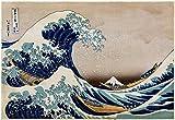Poster giapponese Hokusai The Great Wave off Kanagawa Poster Stampa artistica poster formato 30 cm x 46 cm (30 cm x 46 cm) (300 mm x 460 mm) finitura smerigliata materiale regalo decorazione parete