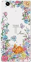 TONEモバイル tsutaya ケース TONE M17 カバー スマホケース 名入れ デコケース お花畑のウサギ
