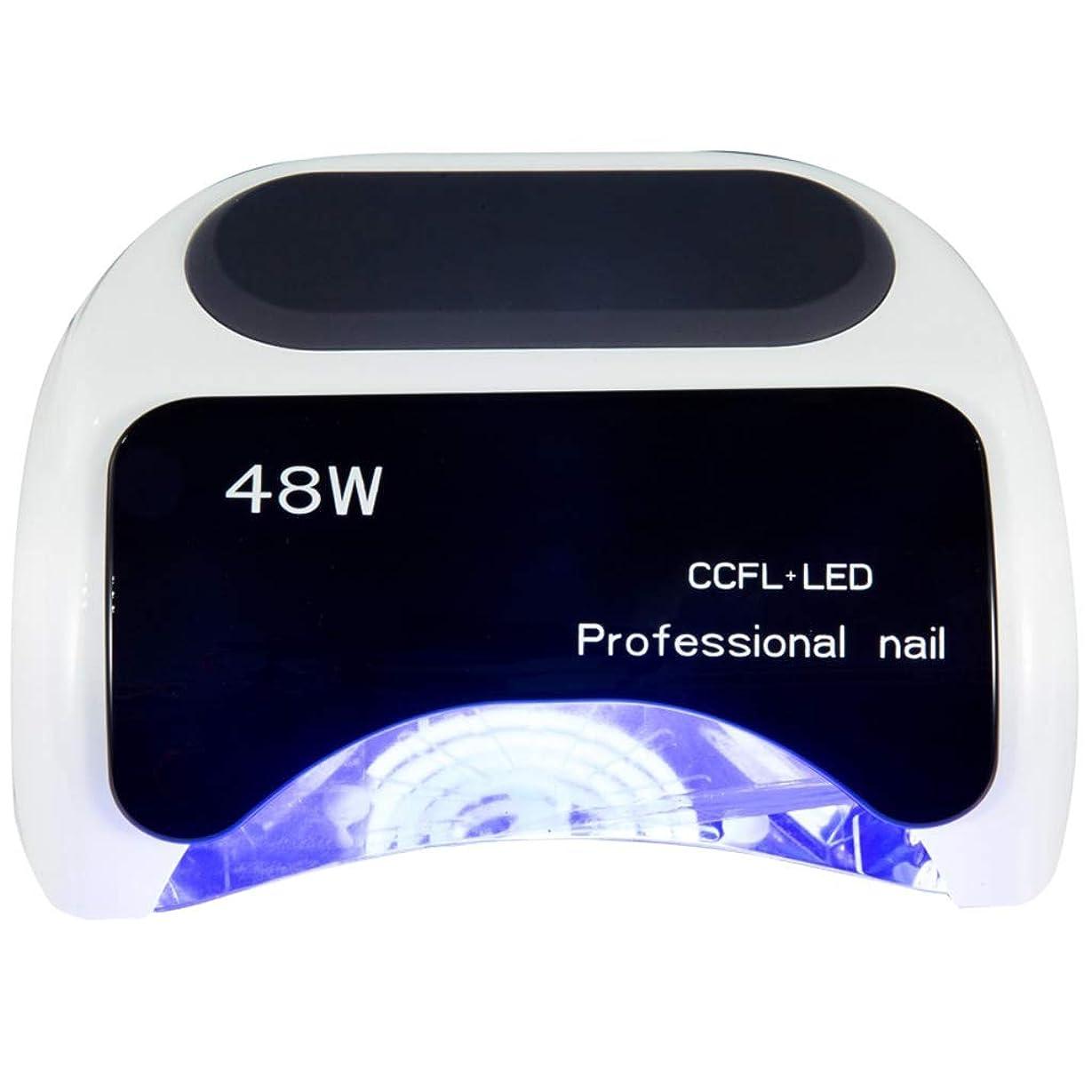 曲げるきょうだいただやるネイルドライヤー光線療法焼きランプ48W硬化LEDゲル、マニキュア光線療法用接着剤、延長接着剤、ゲル用 (色 : A)