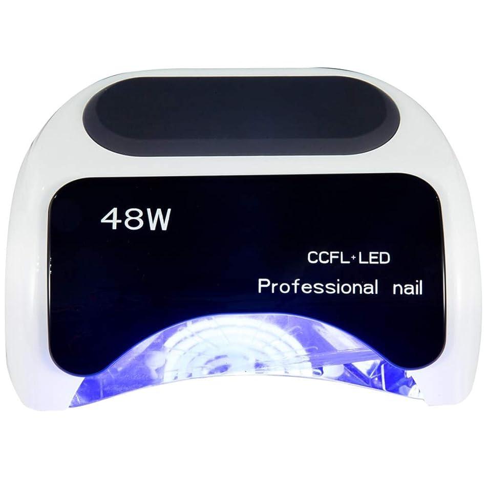 コーチモンキー有罪ネイルドライヤー光線療法焼きランプ48W硬化LEDゲル、マニキュア光線療法用接着剤、延長接着剤、ゲル用 (色 : A)