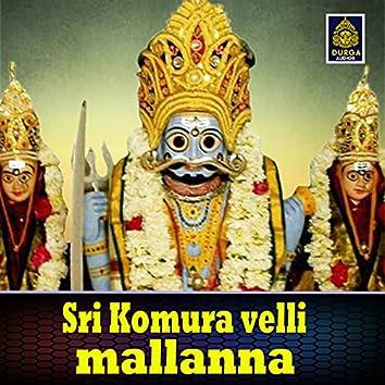 Sri Komuravelli Mallanna