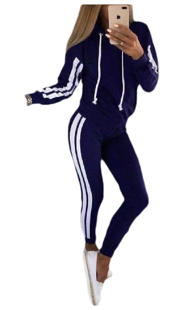 オーチャード首キャッチKankanluck 女性スリム運動固体ストライプは、sweatitsトラックスーツをフード