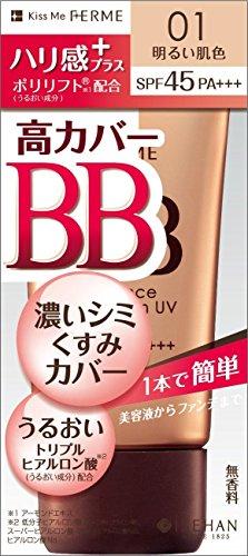 Kiss Me Ferme Essence BB Cream UV - Light Fresh 30g - SPF45 PA+++