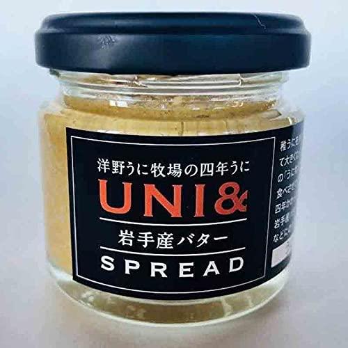 洋野うに牧場の四年うに ウニバター うにバター UNI&岩手産バター SPREAD(瓶タイプ)60g 相葉マナブ