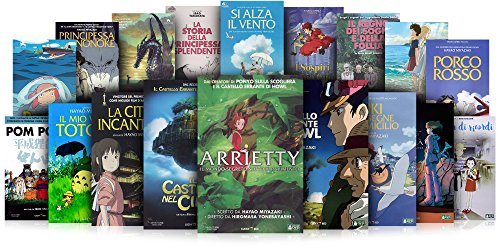Studio Ghibli Collection (18 DVD)