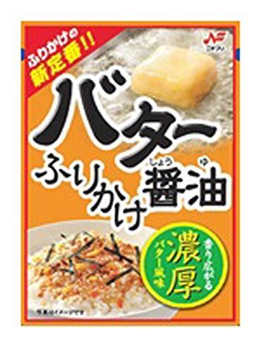 バター醤油ふりかけ 22g×10袋