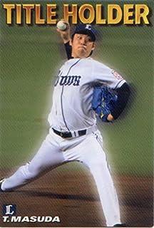 カルビー2016 プロ野球チップス タイトルホルダーカード No.T-06 増田達至...
