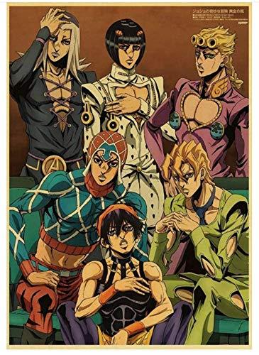 H/F Giapponese Anime Bizarre Adventure Poster Kraft Art Stampato Retro Poster Family Room Decorazione Wall Sticker Frameless (15,7 X 19,6 Pollici) G8376