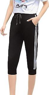 BSCOOLテーパードパンツ レディース ショートパンツ 薄手 スポーツパンツ ゆったり 韓国ファッション 夏物 カジュアル 着痩せ ウエストゴム