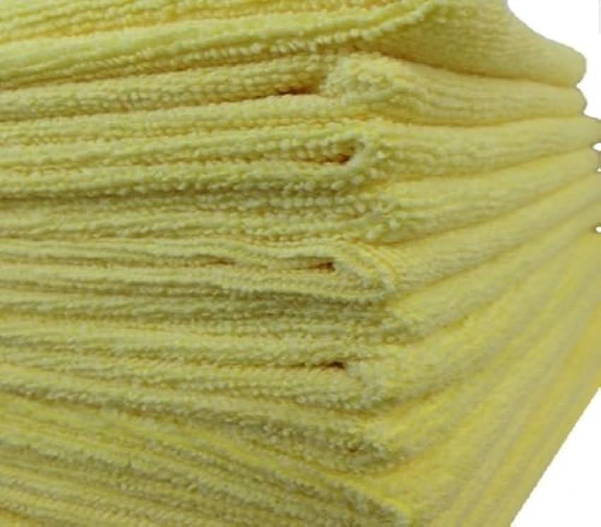 骨髄保育園大胆24イエローマイクロファイバータオル新しいCleaning Clothsバルク16?x 16メーカーSale
