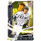 ベースボールコレクション/BBCAP01-L006 源田 壮亮 SR