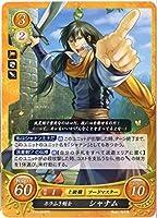 ファイアーエムブレム0/P10-003 PR ホラふき剣士 シャナム