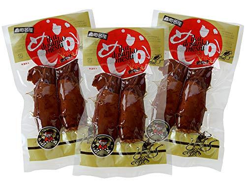 北海道森町名産 いかめし 1袋 (2尾入) ×3袋 函館名物イカ飯 北海道の駅弁でも絶大な人気