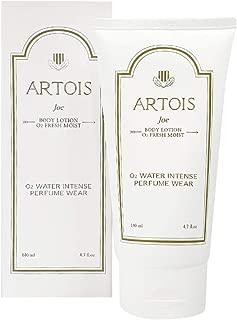 Korean Perfume Body Lotion Cream Moisturizer Firming Natural Light for Women with Dry Sensitive Skin | Artois JOE O2 Oxygen Fresh 1004LABORATOR | 4.7 fl.oz Light Woody & Citrus