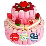 Tarta de chuches grande 20cm - Regalo para cumpleaños, boda o comunión + Etiquetas para Regalo - Tarta de dos pisos de altura de nubes y corazones.
