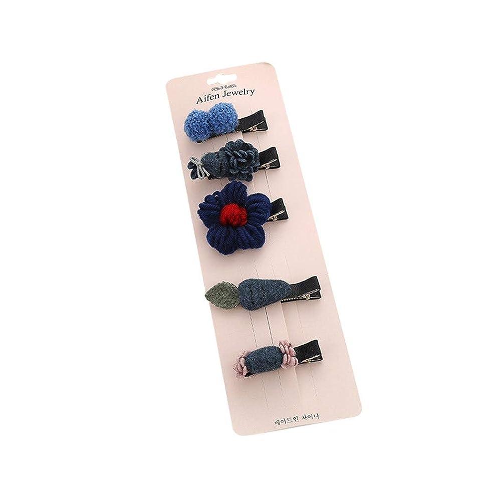 Cathy Clara Cute Sweet Children's Wool Flower 5 Piece Set Combination Hairpin Jewelry Gift Diamond Hair Clip for Women Bridal Jewelry