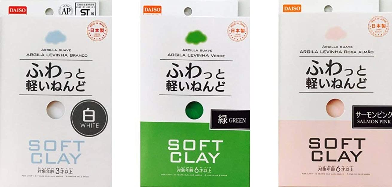 3 Color Set, Soft Clay Value Set, Made In Japan (White,Green,Salmon Pink)