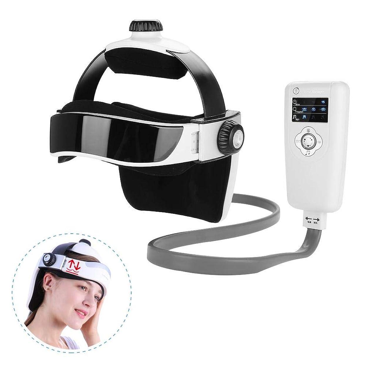 薬クライストチャーチホールヘッド振動マッサージャー、電気インテリジェント指プレスマッサージヘルメット、恒温脳リラックスワイヤレスコントローラーと内蔵音楽ヘルスケアツール付きマッサージ