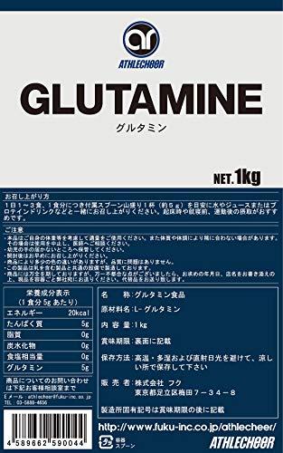 『アスリチア グルタミンパウダー 1kg』の2枚目の画像