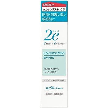 2e(ドゥーエ) 日やけ止め 敏感肌用 低刺激処方 深くうるおう高潤度バリア 40g SPF50+ PA+++ 日焼け止め