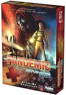 パンデミック:迫りくる危機 Pandemic: on the Brink 日本語版 ボードゲーム