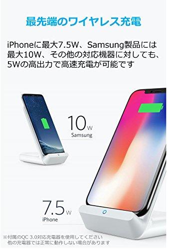 【USB充電器セット】Anker PowerWave 7.5 Stand(7.5W ワイヤレス充電器)【PSE認証済 / Qi認証済 / QC 3.0対応急速充電器付属】iPhone XS / XS Max / XR / X / 8 / 8 Plus、Galaxy S10 / S10+ / S9 / S9+、その他Qi対応機種 各種対応 (ホワイト)