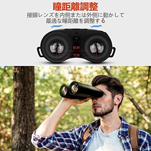 BOBLOV8X25デジタル8倍双眼鏡動画写真撮影ナイトビジョン赤外線暗視スコープ最大32GBメモリAV/USB端子搭載スポーツ観戦野外観察コンサート