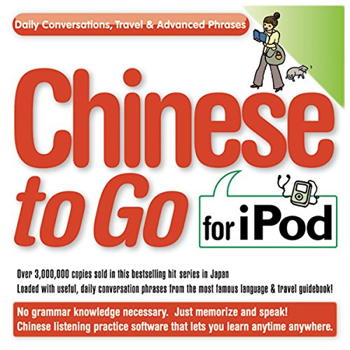 Chinese to Go; Daily Conversations, Travel & Advanced Phrases audiobook cover art