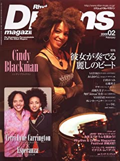Rhythm & Drum Magazine (rhythm and Drums Magazine) 2009February,, # # # # [Magazine]
