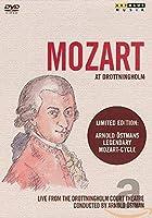 Mozart at Drottningholm [DVD]