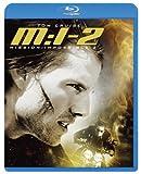 M:I-2 スペシャル・コレクターズ・エディション [Blu-ray] image