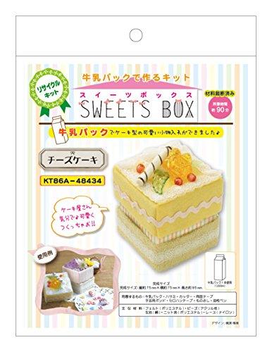 パイオニア 手芸キット 牛乳パックで作る スイーツボックス チーズケーキ 48434