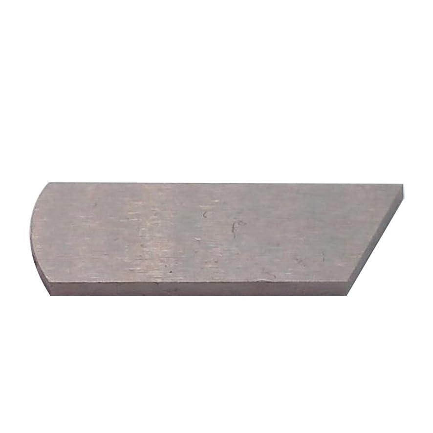 HONEYSEW Lower Knife For HUSQVARNA VIKING Huskylock 901 PFAFF 4764 TOYOTA 6300, 6600 WHITE 1800 1900 634D 7234 7934DW 834DW SL234D SL34 SL34D #1250004237