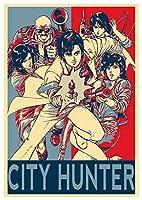 映画シリーズポスターCity Hunter Characters シティハンターキャラクター ポスター A3サイズ(42x30cm)、素晴らしい室内装飾品