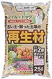 グリーンプラン 土壌改良材 古い土 弱った土壌の再生材25L