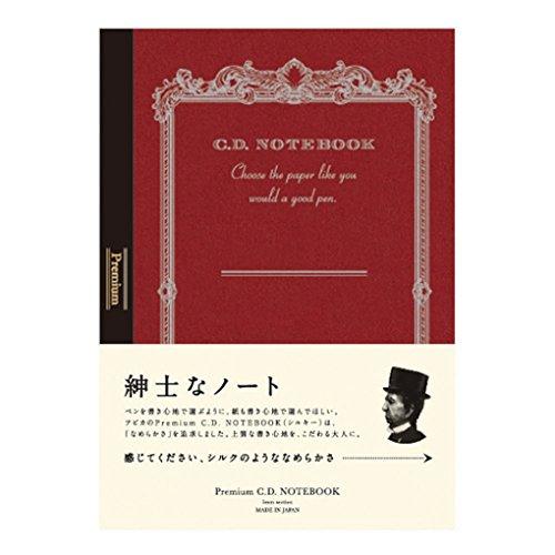 アピカ プレミアムCD ノート 方眼罫 A6 CDS70S
