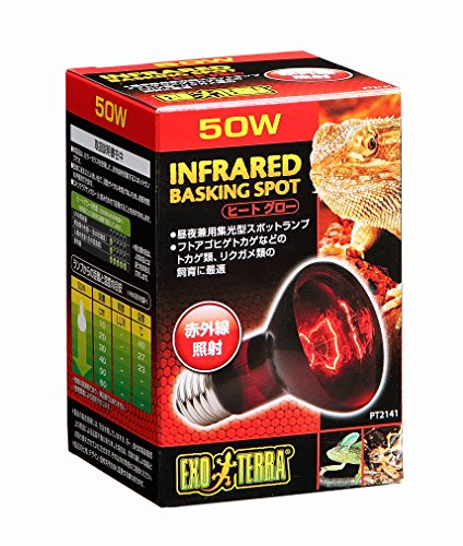 Gex Exotella Heat Glow Infrared Illuminated Spot Lamp, 50 W, Red Light, Lizards