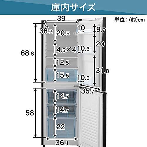 アイリスオーヤマ冷蔵庫162L静音省エネノンフロン冷凍冷蔵庫ブラックIRSE-16A-B