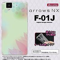 F01J スマホケース arrows NX F-01J カバー アローズ エヌエックス ぼかし模様 緑 nk-f01j-tp1591
