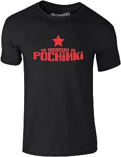 Brand88 - Yo Sobrevi Al Pochinki, Adults Printed T-Shirt