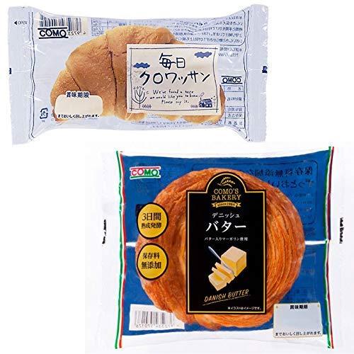 コモパン 毎日クロワッサン(20個)& デニッシュ バター(18個)【セット売り】