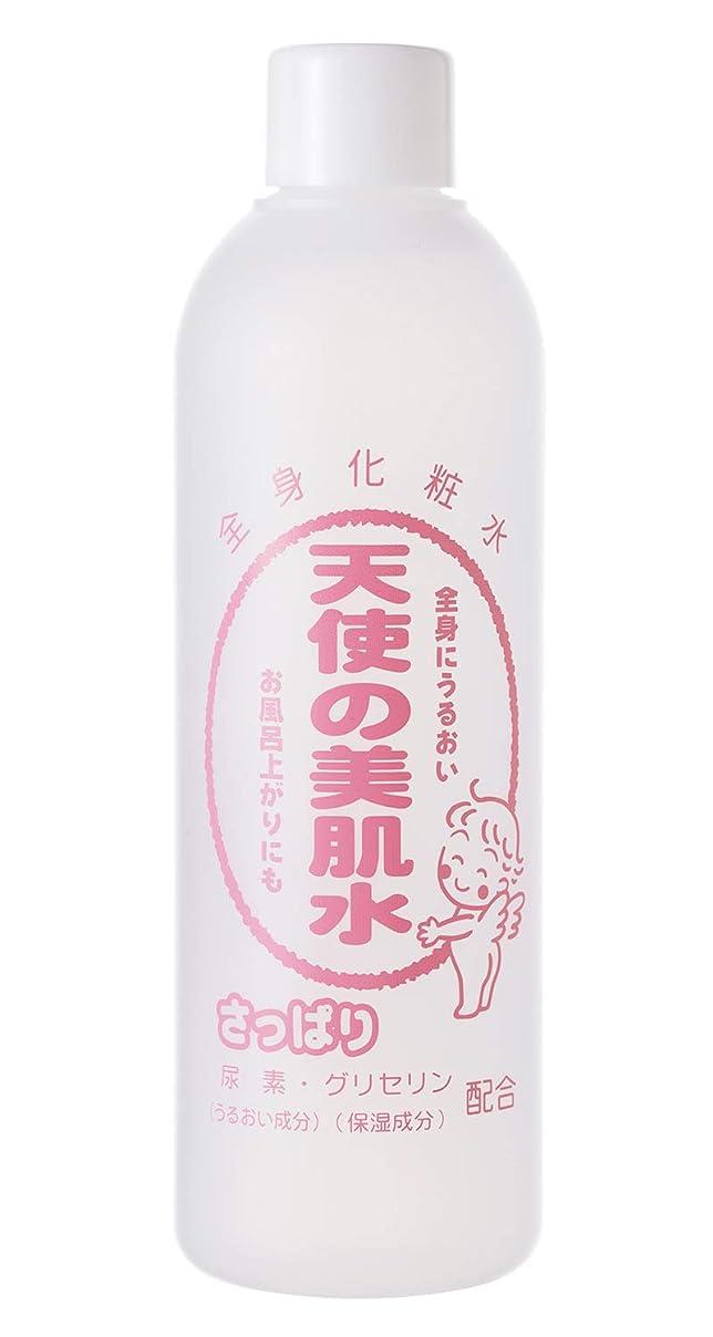 戸棚ピンクピンク天使の美肌水さっぱり 310ML